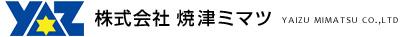 株式会社焼津ミマツ
